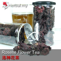 Roselle Flower Tea - 洛神花茶 1kg
