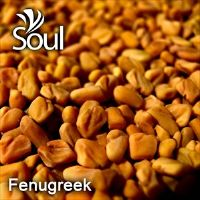Dry Herbal Fenugreek - 1kg