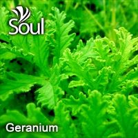 Dry Herbal Geranium - 1kg