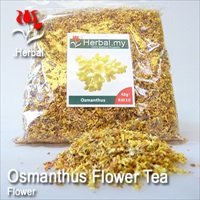 Osmanthus Flower Tea - 桂花茶 50g