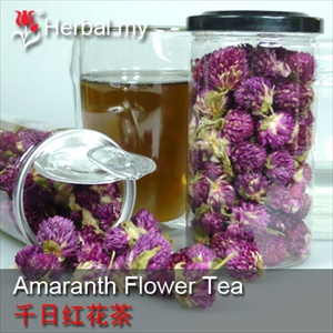 Amaranth Flower Tea -千日红花茶 1kg