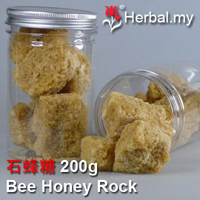 Bee Honey Rock - 石蜂糖 1kg