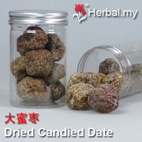 Dry Herbal Big Candied Date - 1kg