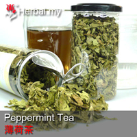 Peppermint Tea - 薄荷茶 50g