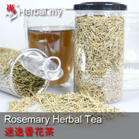 Rosemary Herbal Tea - 迷迭香花茶 50g